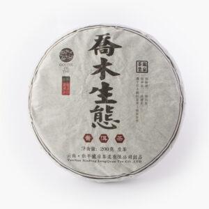 Goutte de Thé 603P-2, puer cru galette