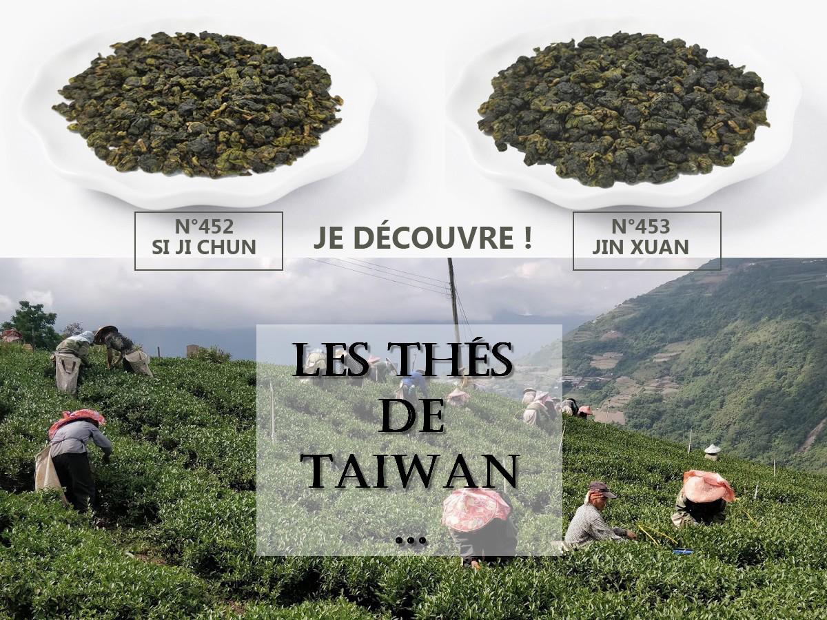TAIWANTEA
